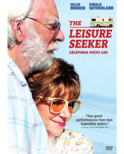 Търсач на удоволствия (DVD) - 1