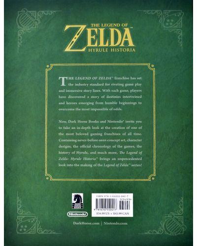 The Legend of Zelda: Hyrule Historia - 3