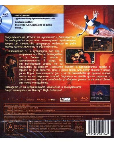 Феноменалните (Blu-Ray) - 2
