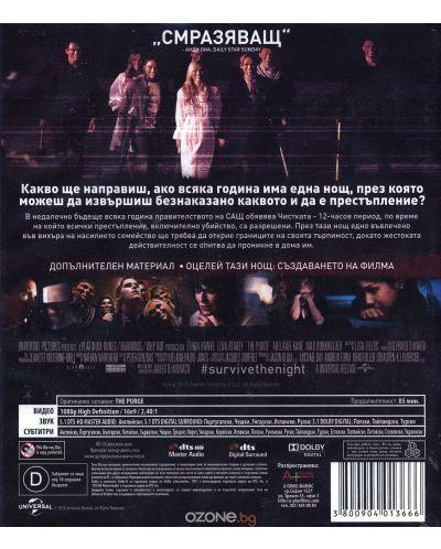 Чистката (Blu-Ray) - 3