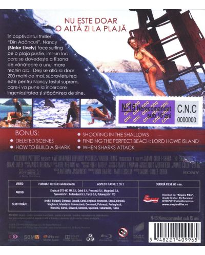 Опасни води (Blu-Ray) - 3