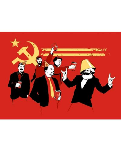 Threadless The Communist Party - дамска M - 3