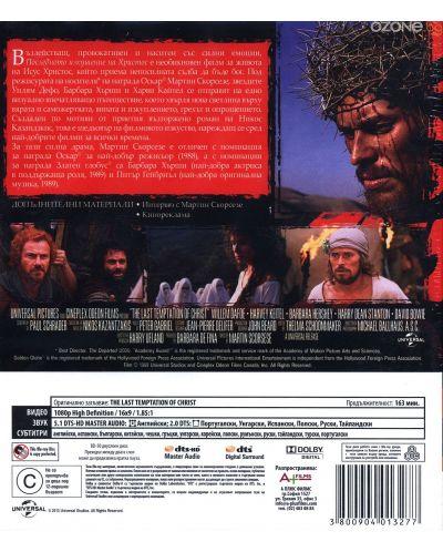 Последното изкушение на Христос (Blu-Ray) - 2