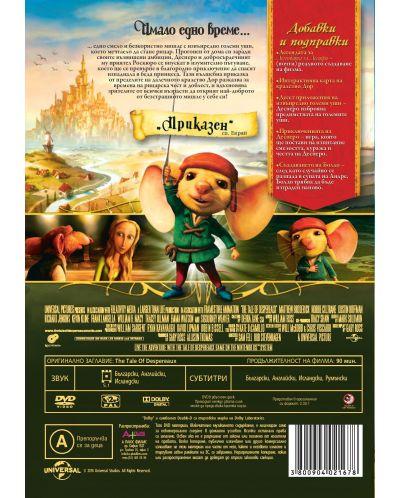 Легендата за Десперо (DVD) - 2
