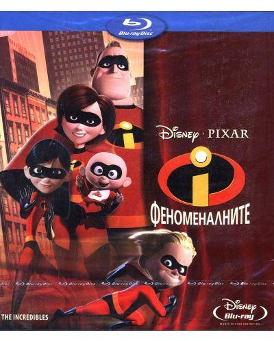 Феноменалните (Blu-Ray) - 1