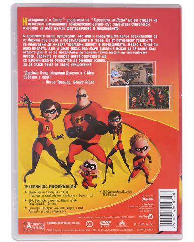Феноменалните (DVD) - 2