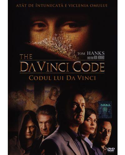 Шифърът на Леонардо (DVD) - 1