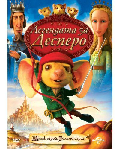 Легендата за Десперо (DVD) - 1