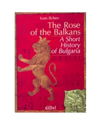 The rose of the Balkans - 1