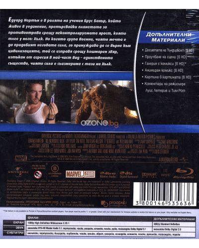 Невероятният Хълк (Blu-Ray) - 2