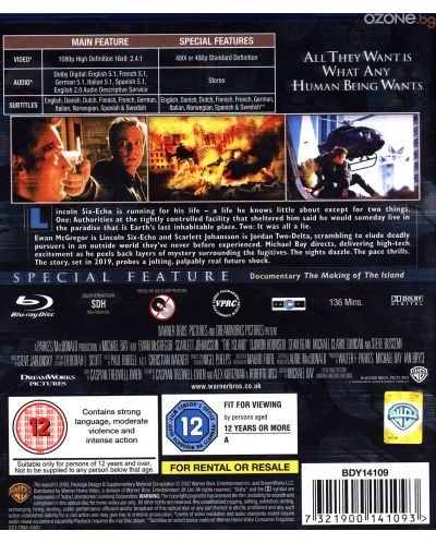 The Island (Blu-Ray) - 2