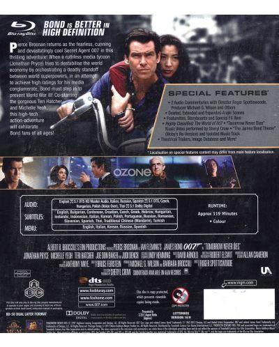 007: Винаги ще има утре (Blu-Ray) - 2