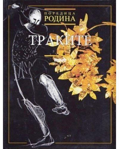 trakite-trud - 1