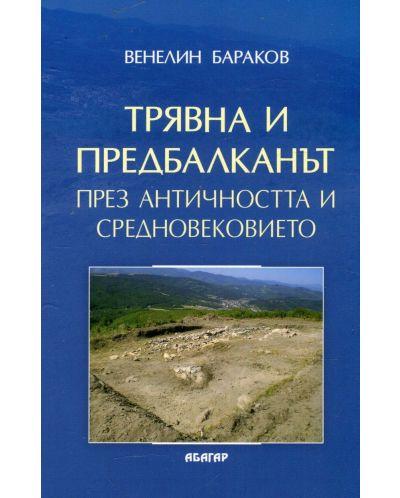 Трявна и Предбалканът през Античността и Средновековието - 1