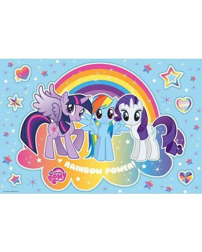 Пъзел Trefl от 15 части - Магически интериор:  Моето малко пони - 2
