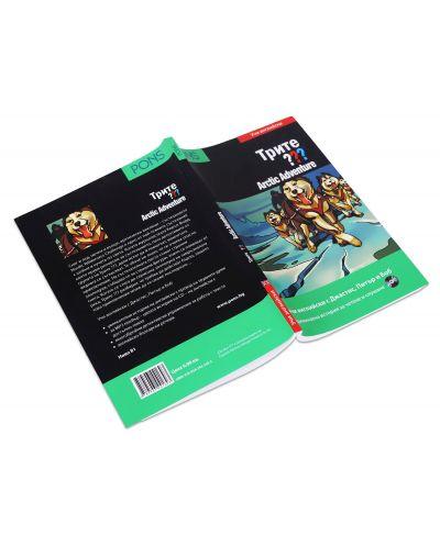 Трите ???: Arctic Adventure – ниво В1 (Адаптирано издание: Английски + CD) - 2