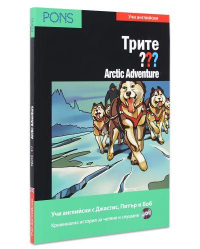 Трите ???: Arctic Adventure – ниво В1 (Адаптирано издание: Английски + CD) - 1