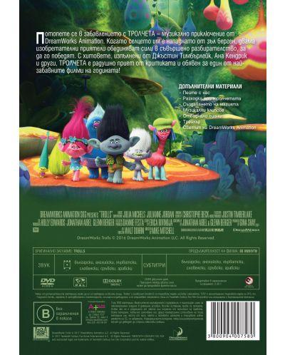 Тролчета (DVD) - 3