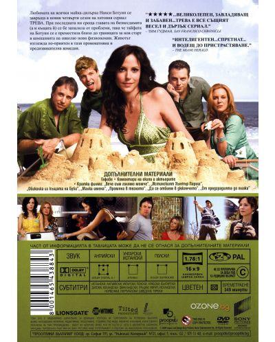 Трева - Сезон 4 (DVD) - 2
