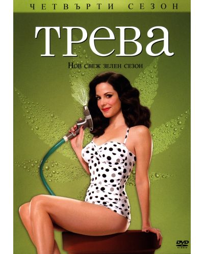 Трева - Сезон 4 (DVD) - 1