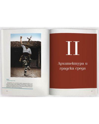 Царство България в цвят. Албум със 140 фотографии - 16