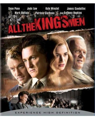 Цялото кралско войнство (Blu-Ray) - 1