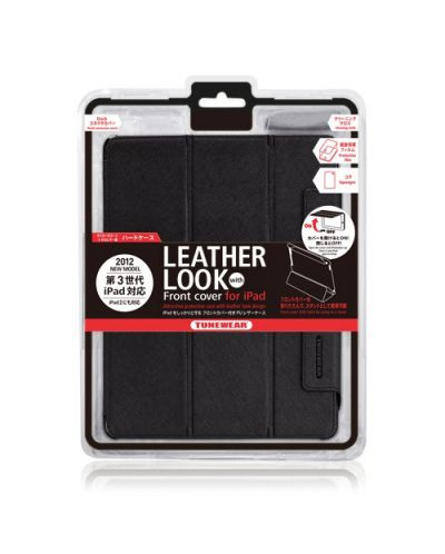 Tunewear LeatherLook - оранжев - 15