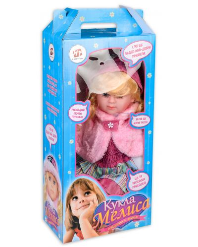 Интерактивна кукла Happy Toys - Мелиса, с розова пелерина, 50 cm - 2