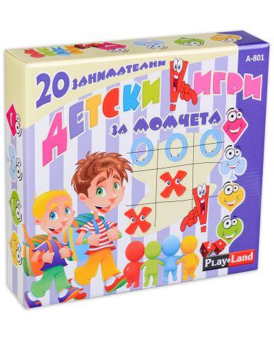 Комплект настолни игри PlayLand - 20 броя, за момчета - 1