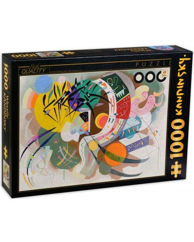 Пъзел D-Toys от 1000 части - Доминантен залив, Василий Кандински - 1