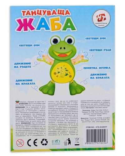 Интерактивна играчка Happy Toys - Жаба, танцуваща и пееща на български език - 4