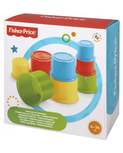 fisher-price-chashki-za-igra-1 - 2