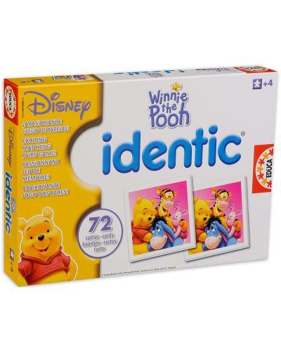 Детска мемори игра Educa identic - Мечо Пух - 1