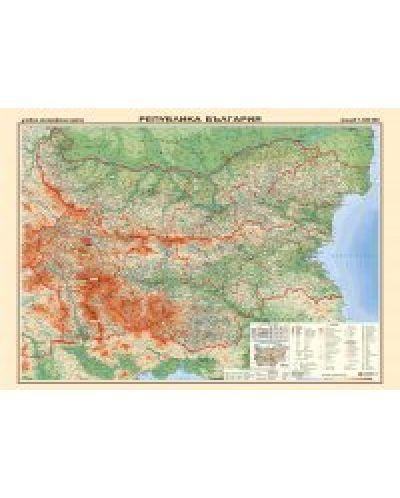 Uchebna Geografska Karta Na Blgariya 1 400 000 Ozone Bg