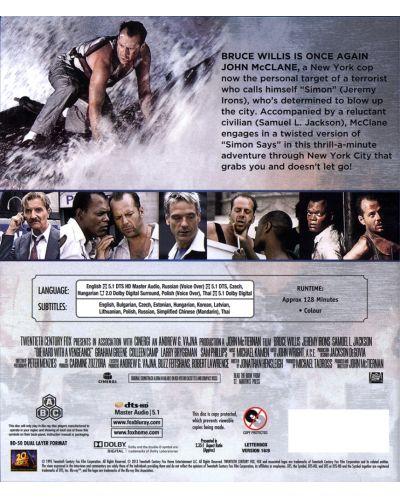 Умирай трудно 3 (Blu-Ray) - 11