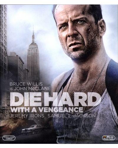 Умирай трудно 3 (Blu-Ray) - 1