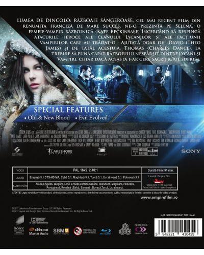 Подземен свят: Кървави войни (Blu-Ray) - 2