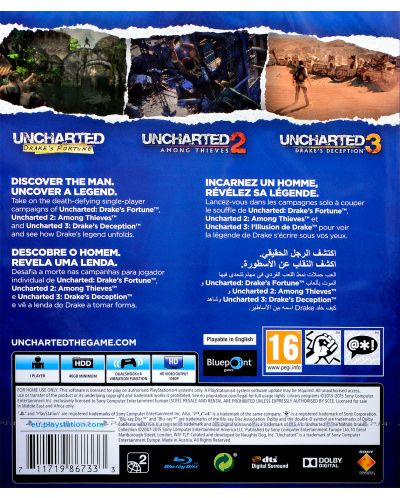 Uncharted: The Nathan Drake Collection - Пакет от 3 игри (PS4) - 4