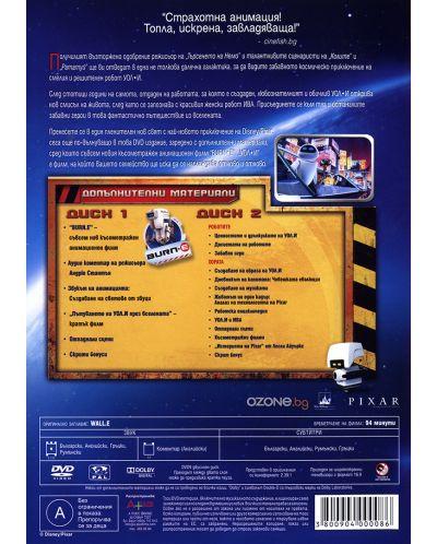 УОЛ-И - Специално издание в 2 диска (DVD) - 2