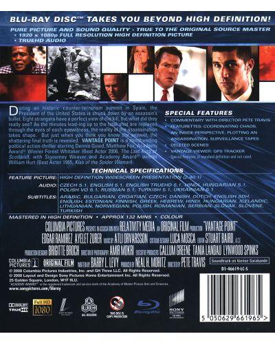 Точен прицел (2008) (Blu-Ray) - 3