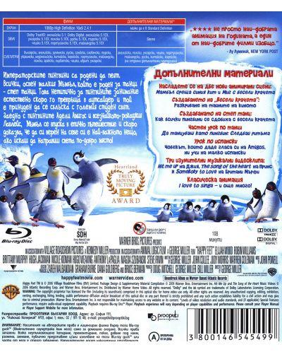 Весели крачета (Blu-Ray) - 2
