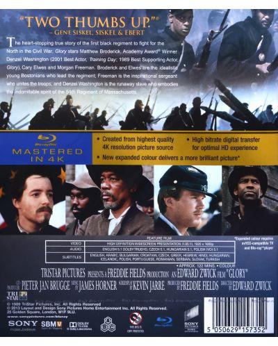 Величие (Blu-Ray) - 2