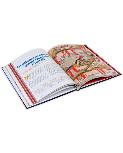 National Geographic: Великите империи. Власт и сила - 7