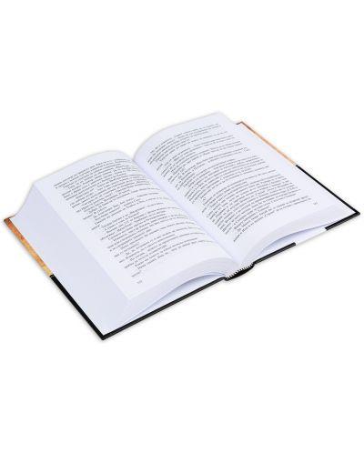 Вихрушка – том 1 и том 2-11 - 12