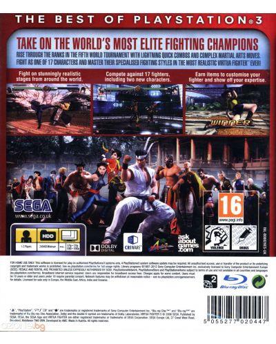 Virtua Fighter 5 (PS3) - 2