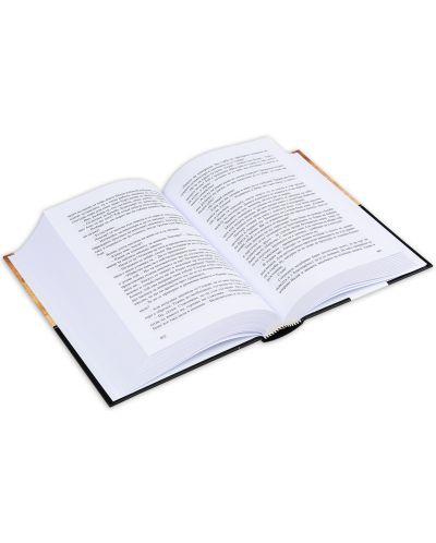 Вихрушка – том 1 и том 2-6 - 7