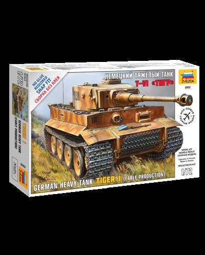 """Военен сглобяем модел - Германски танк  Pz.Kpfw.VI """"Tiger"""" - 1"""