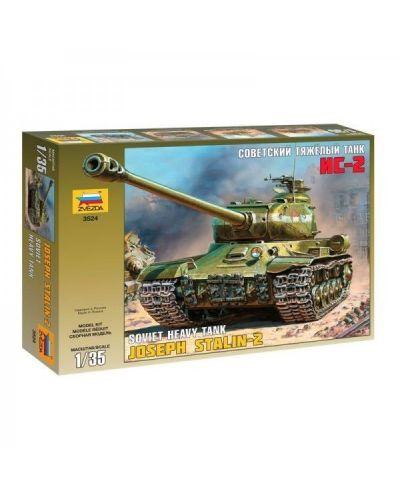 Военен сглобяем модел - Съветски танк Йосиф Сталин - 2 (Josef Stalin-2) - 1