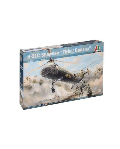 """Военен сглобяем модел - Американски хеликоптер Х-21С Шоуни """"Летящ банан"""" (H-21C SHAWNEE """"FLYING BANANA"""") - 1"""