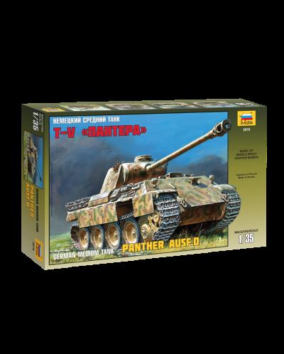 Военен сглобяем модел - Германски танк Panzer KPFW. V PANTHER Ausf. D - 1